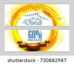 diwali | Shutterstock .eps vector #730882987
