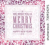 merry christmas and happy new... | Shutterstock . vector #730924291