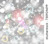 glittery lights silver abstract ... | Shutterstock . vector #730924699