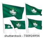 macau vector flags set. 5 wavy... | Shutterstock .eps vector #730924954
