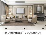 3d rendering classic warm...   Shutterstock . vector #730925404