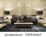 3d rendering luxury and modern... | Shutterstock . vector #730925467