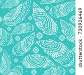 turquoise boho background with... | Shutterstock .eps vector #730926469