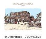 vector illustration of konark...   Shutterstock .eps vector #730941829