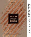 grunge design. copper glossy... | Shutterstock .eps vector #730942177