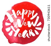 lettering happy new year on red ... | Shutterstock .eps vector #730943611