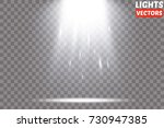 vector spotlight. light effect | Shutterstock .eps vector #730947385