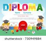 certificate kids diploma ... | Shutterstock .eps vector #730949884