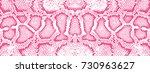 Texture Pattern Pink White Snake