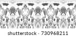 black and white mosaic pattern... | Shutterstock . vector #730968211