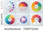 collection of vector circle... | Shutterstock .eps vector #730972261