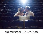 bride and groom at the theatre   Shutterstock . vector #73097455