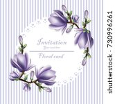 invitation card with violet... | Shutterstock .eps vector #730996261