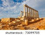 Ruins Of Poseidon Temple  Greece