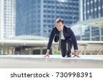 businessman getting ready for... | Shutterstock . vector #730998391