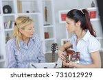 guitar lessons | Shutterstock . vector #731012929