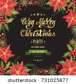 christmas party invitation... | Shutterstock .eps vector #731025877