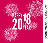 creative happy new year 2018... | Shutterstock .eps vector #731053999