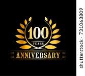 100 years anniversary logo... | Shutterstock .eps vector #731063809