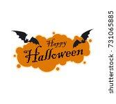 happy halloween text banner... | Shutterstock .eps vector #731065885