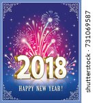 postcard happy new year of 2018 ... | Shutterstock .eps vector #731069587