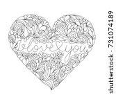 hand drawn heart in doodle...   Shutterstock .eps vector #731074189