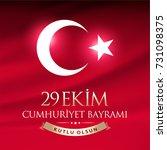 republic day of turkey national ... | Shutterstock .eps vector #731098375