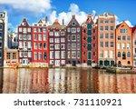houses in amsterdam | Shutterstock . vector #731110921