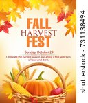 Fall Harvest Fest Poster Design....