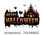 haunted house and full moon... | Shutterstock .eps vector #731140825