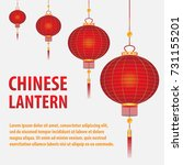 red chinese lanterns isolated... | Shutterstock .eps vector #731155201