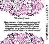 vintage delicate invitation... | Shutterstock . vector #731161975