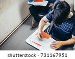 soft focus.high school or... | Shutterstock . vector #731167951