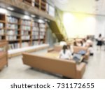 education concept  blurred... | Shutterstock . vector #731172655