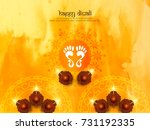 abstract artistic happy diwali... | Shutterstock .eps vector #731192335