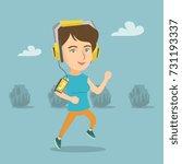 caucasian woman running with... | Shutterstock .eps vector #731193337