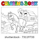 coloring book with farm and... | Shutterstock .eps vector #73119733