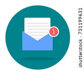 blue letter icon with document. ...