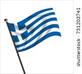 flag of greek. greek icon... | Shutterstock .eps vector #731203741