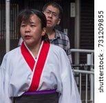 tokyo  japan   october 8th ... | Shutterstock . vector #731209855