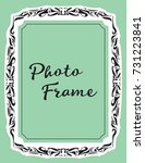 vintage frame. vector... | Shutterstock .eps vector #731223841