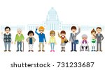 various generation people... | Shutterstock .eps vector #731233687