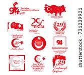 29 ekim cumhuriyet bayrami...   Shutterstock .eps vector #731239921