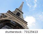 the eiffel tower in paris shot...   Shutterstock . vector #73125613