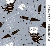 seamless childish pattern with... | Shutterstock .eps vector #731274577