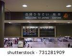 tokyo  japan   circa march ... | Shutterstock . vector #731281909