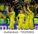 kiev  ukraine   09 october ...   Shutterstock . vector #731292841