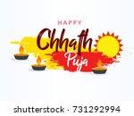 chhath puja vector illustration ...   Shutterstock .eps vector #731292994