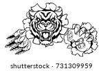 a tiger angry animal esports... | Shutterstock . vector #731309959