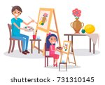 art classes with father and... | Shutterstock .eps vector #731310145